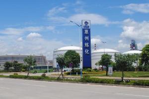 中海油惠炼二期地下管网防腐项目