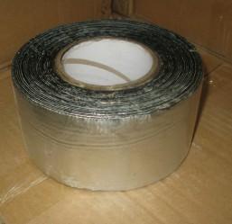 海南铝箔胶带
